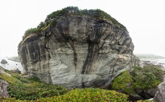 Rock Climbing Photo: The full main wall seen through a panoramic stitch...