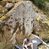 4.5 boulder