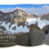 Labeled panorama of Evolution Traverse, as seen from summit of Huxley after completing the traverse, July 2017.