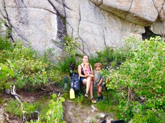 Rock Climbing Photo: Family Craging!!!