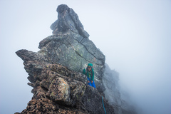 Rock Climbing Photo: Very low visibility before it started to snow on t...