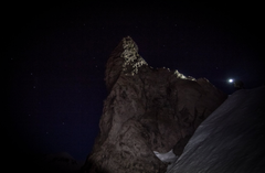 Rock Climbing Photo: The gendarmes of Casaval Ridge at an early morning...