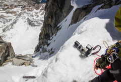 Rock Climbing Photo: Looking down the couloir after topping out at the ...