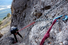 Rock Climbing Photo: Rap 1 (of 4). This rap anchor is bolted and on ski...