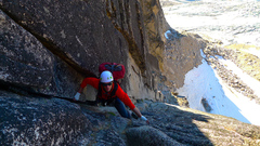 Rock Climbing Photo: The 5.4 dihedral below Wiessner Overhang.