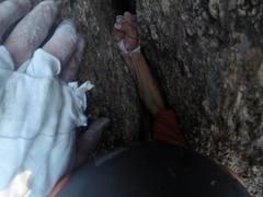 Rock Climbing Photo: Fist of Glory.