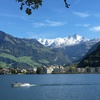 View of Lake Lucerne from Rivella