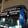 Take this bus to go from Nakon Phanom to Thakhek.
