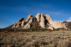 Rock Climbing Photo: Never Never Land, viewed from further up the road ...