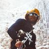 1980 ice Lake Superior
