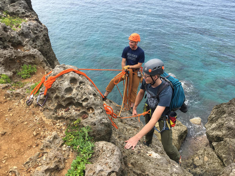 Rappel / Belay Station to base of Dental Wall Right