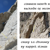 here are two shots of the chimney downclimb / rappel area on the backside of second tower