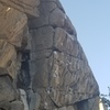 Picture of the perfect crux overhang, 20-30 degrees of hard crimping and dynamic movement on beautiful blocky features.