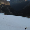 Down the glacier, and to your left...