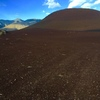The red cinder cone from the backside
