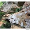 USI Crag 2 (Posey Crag?)