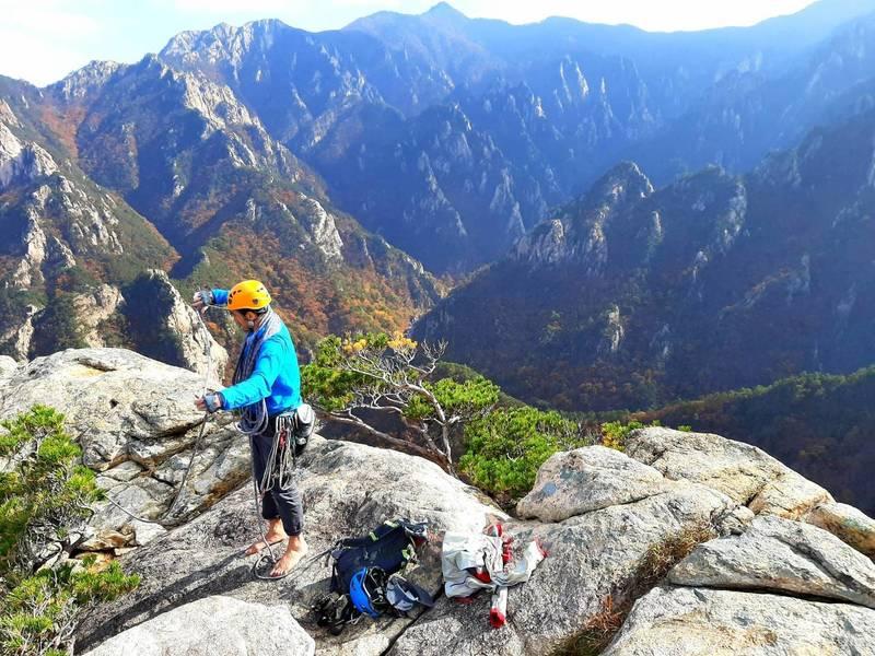 The summit of Yoosundae