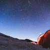 Star-rise at high camp