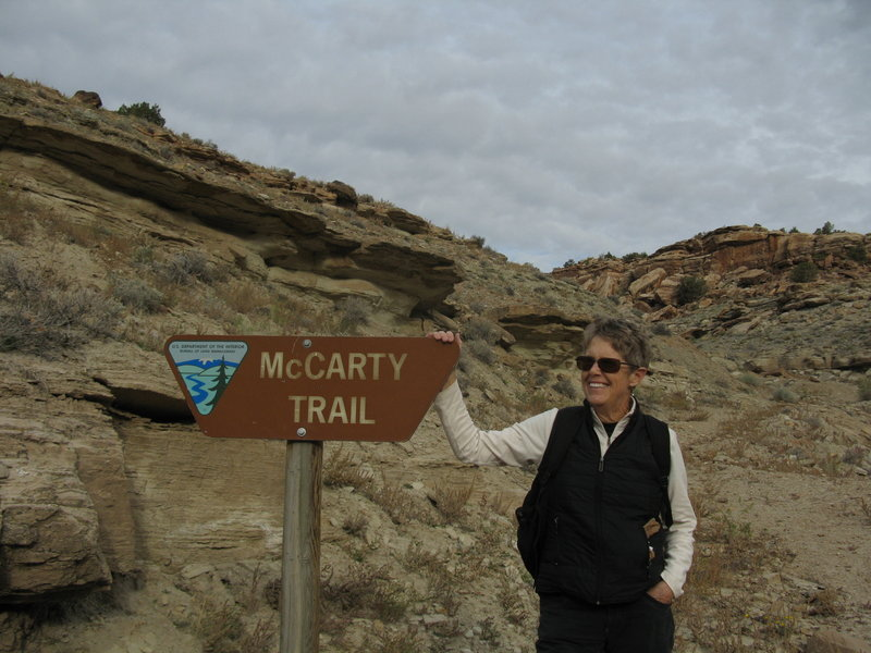 The start of McCarty Trail