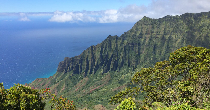 Kalalau Lookout offers spectacular views.