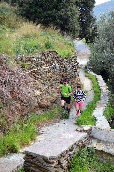 Hones Village running path.