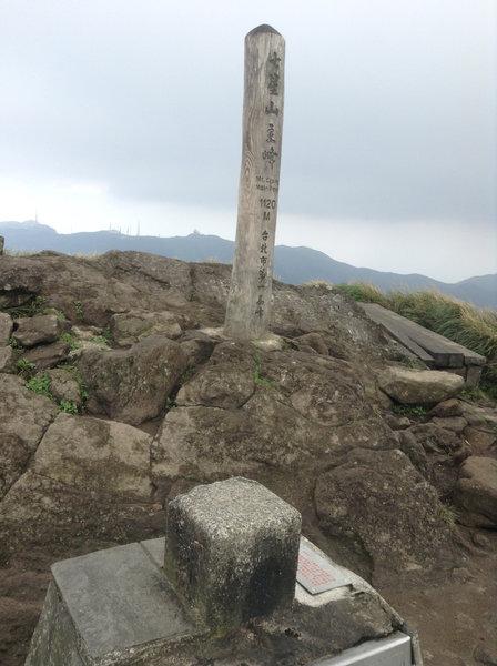 Main Peak
