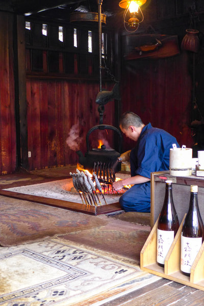 Grab a grilled fish from the Myojin Pond Lodge