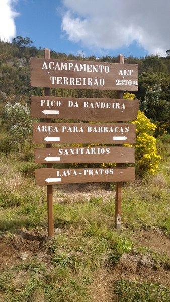 The Terreirao camping site.