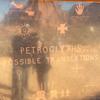 Petroglyph sign at entrance
