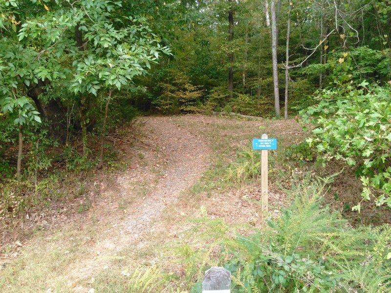 Entrance to the Mountain Bike Trail.