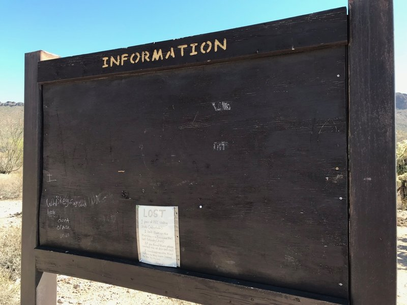 If you see this sad, empty INFORMATION board, you are at the right place.