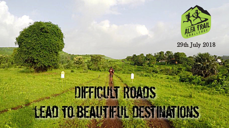 Difficult roads lead to beautiful desitnations