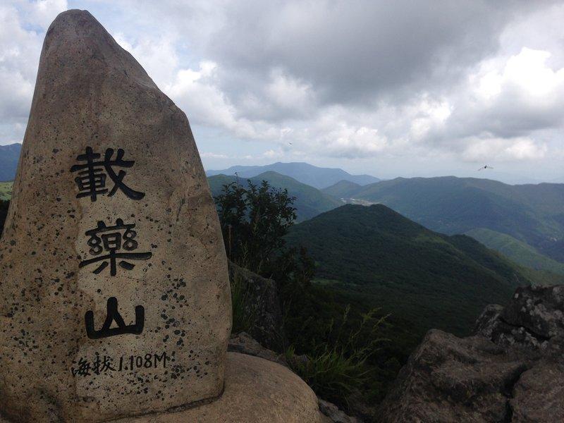 Top Stone in the top of Mt. Jaeyak in Youngnam alps