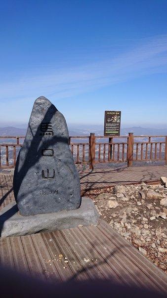 Jeongnakbong (Peak)