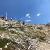 Trail 241 Switchbacks