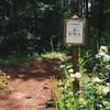 Entrance to wildlife loop.