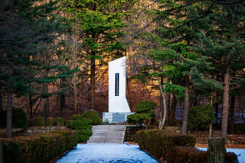 Monument in Seoraksan National Park