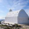 Profitis Ilias Church