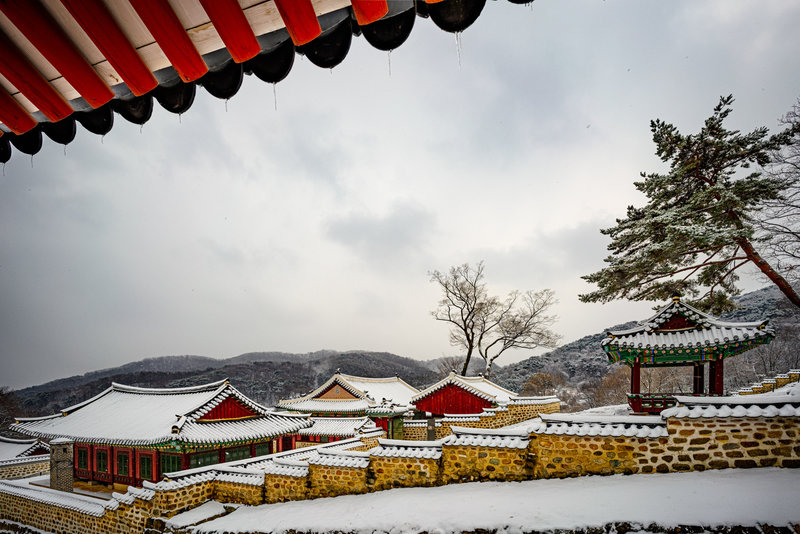 Main Palace at Namhansanseong Fortress