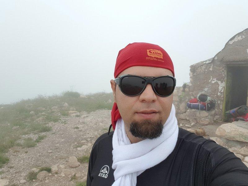 Arfakuh Peak