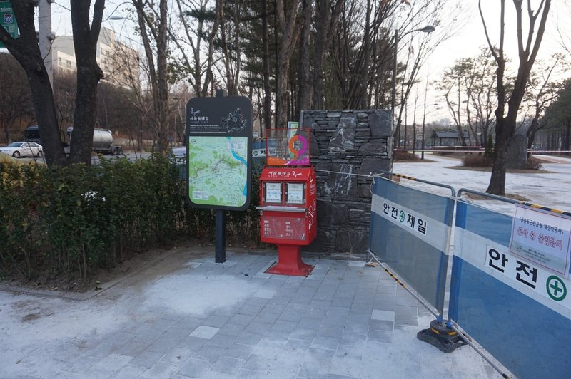 Stamping station on Hwarang-ro. This box as two stamps, last for section 1 and first for section 2