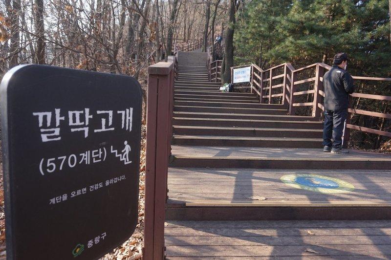 570 steps up  Achasan Mt