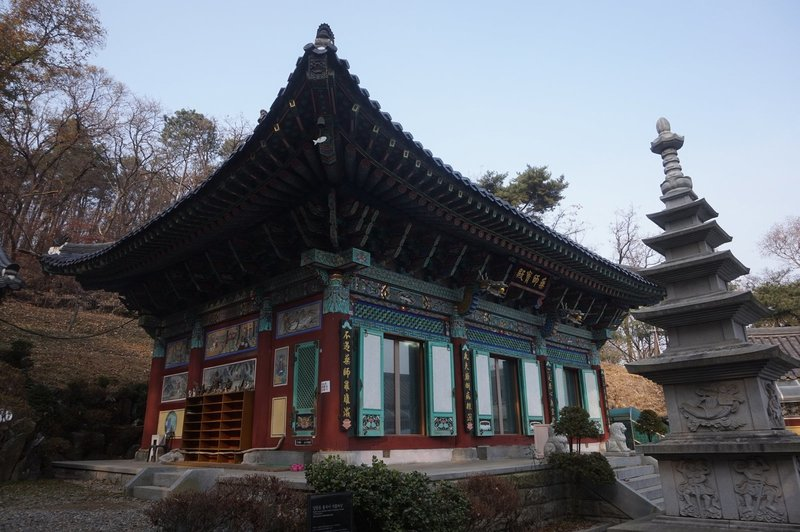 Seoul Trail at Bulguksa Temple
