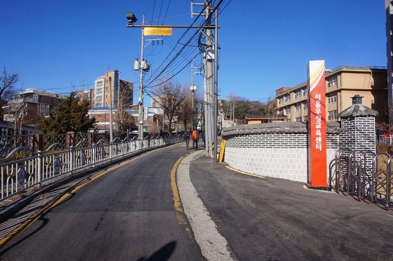 Seoul City Wall Trail towards Inwangsan-ro 1-gil