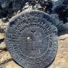 Reference mark at summit