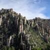 Rock formations in the mountains below Mushroom Rock.