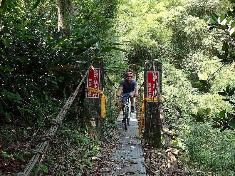 Suspension bridge.