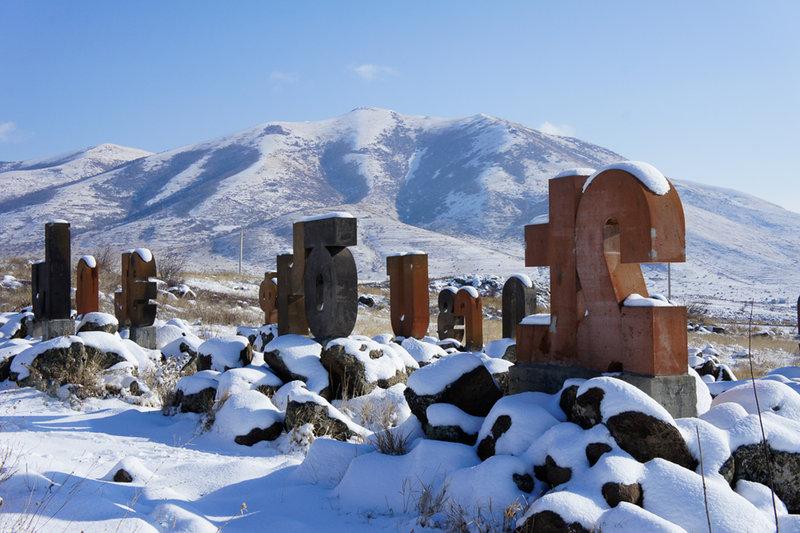 Monument to Armenian alphabet near Artashavan village.