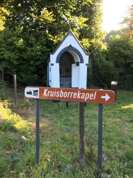 Indicaties to Kruisborre kapel